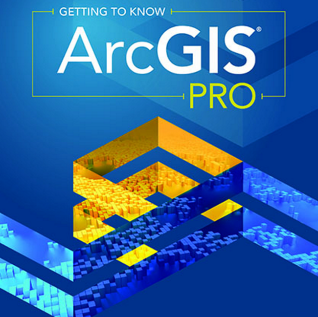 Arcgis скачать торрент русская версия - фото 6
